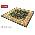 2柄3色から選べる!ウィルトン織カーペット/絨毯 【1.5畳/約130×185cm 更紗ネイビー