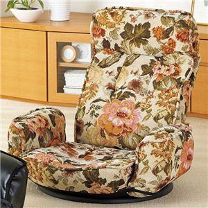 TVが見やすい肘付回転座椅子/リクライニングチェア 【同色2脚組・花柄】 ポケット付き - 拡大画像