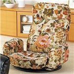 TVが見やすい肘付回転座椅子/リクライニングチェア 【同色2脚組・花柄】 ポケット付き