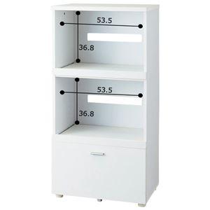 コンパクト食器棚/キッチン収納棚 【家電収納タイプ】 幅60cm 引き出し収納付き ホワイト(白) - 拡大画像