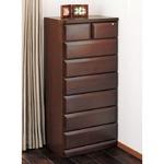 天然木多サイズチェスト/収納棚 【7段/幅60cm】 ダークブラウン 木製 鍵付き の画像