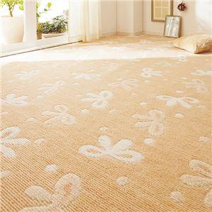 選べる撥水加工タフトカーペット/絨毯 【江戸間10畳/リボン柄】 フリーカット対応 日本製