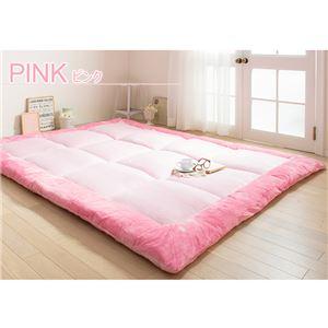 厚みの選べるふっくらラグ ピンク 約厚さ6cm 130×185cm
