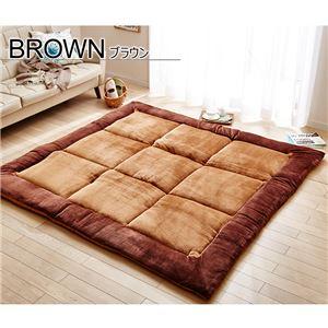 厚みの選べるふっくらラグ ブラウン 約厚さ3cm 60×110cm