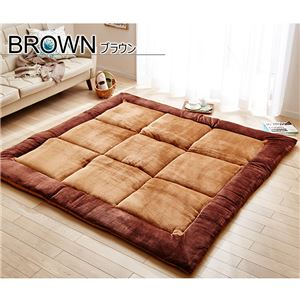 厚みの選べるふっくらラグ ブラウン 約厚さ6cm 190×240cm