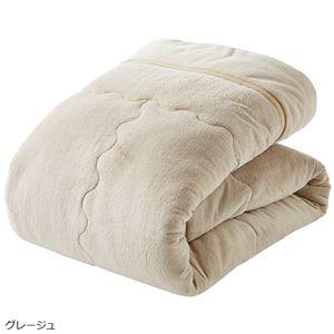 ぬくぬく快適!あったか5層構造カラー毛布 シングル(グレージュ)