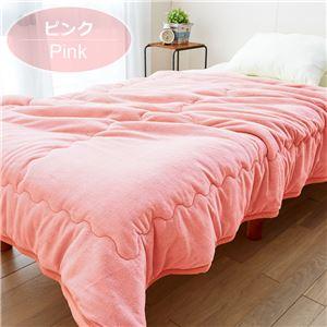 ぬくぬく快適!あったか5層構造カラー毛布 単品 【ダブルサイズ/ピンク】 衿付き マイクロファイバー使用