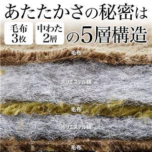 ぬくぬく快適!あったか5層構造カラー毛布 単品 【ダブルサイズ/ディープグリーン】 衿付き マイクロファイバー使用