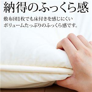 快適!日本製ウルトラボリューム敷布団 【ダブルサイズ】 厚さ約14cm 日本製