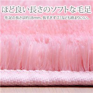 抗菌・防臭・ウォッシャブルさらふわシャギーラグマット 【正方形/約185×185cm】 ベビーピンク 洗える すべりにくい加工