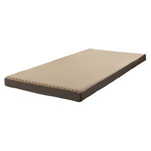 健康敷布団/ベッドマット 【ゴールド】 横幅約97cm×縦約200cm 厚さ約9cm 折り曲げ可 『RAKURA』 - 拡大画像