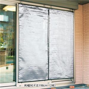 省エネすだれ/サンシェード 【1:約幅90cm×丈198cm】 紫外線カット率約99.7% 日本製