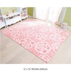 バラ柄ウォッシャブルラグ ピンク 約190×240cm