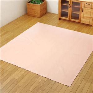 なめらかタッチのお悩み解決ラグ【イーズ】 ピンク 約130×185cm