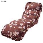 収納簡単低反発もこもこ座椅子 スリムタイプ サクラ柄