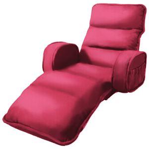 収納簡単低反発もこもこ座椅子 ひじ付きタイプ ピンク