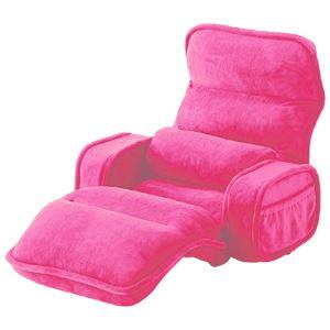 42段階省スペースギア全身もこもこ座椅子 ひじ付幅74cm ビビッドピンク - 拡大画像