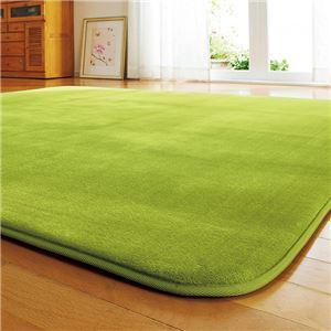 厚みが選べる ふわふわラグマット/絨毯 【ふっくらタイプ 2畳 185cm×185cm グリーン】 厚み20mm 正方形 ラグカーペット