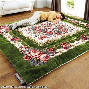 厚みが選べる 蓄熱わた入りボアラグマット/絨毯 単品 【厚さ6cm 2畳サイズ 180cm×180cm】 正方形 花柄 敷物 ラグカーペット