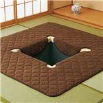 キルトタイプ 堀ごたつ用ラグマット/絨毯 【約230×230cm ブラウン】 正方形 洗える 起毛タイプ ホットカーペット/床暖房対応