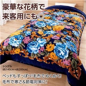 ボリュームたっぷり軽くて暖かい5層構造毛布セット 【ダブル 2色組 ワイン・ブルー】 厚手 洗える