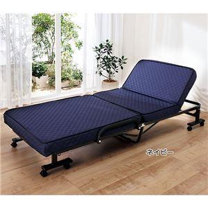 折りたたみベッド/簡易ベッド(マットレス付き) 低反発 【シングル 手動リクライニングタイプ ネイビー】 スリム