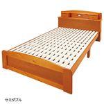 天然木すのこベッド(ベッドフレーム)照明付き 宮付き 折りたたみすのこ