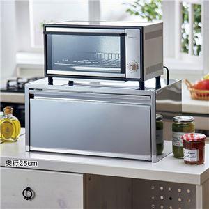 ステンレス製オーブントースターラック/キッチン収納 【幅45cm×奥行32cm×高さ22cm】 日本製