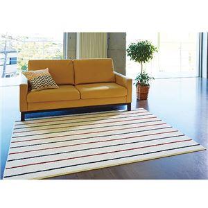 タフトマット・ラグマット/絨毯 【マリンボーダー アイボリー 90cm×130cm】 長方形 折りたたみ 床暖房・ホットカーペット対応