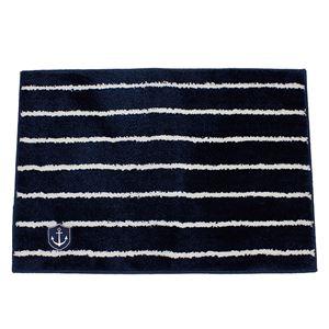 タフトマット・ラグマット/絨毯 【マリンボーダー ネイビー 90cm×130cm】 長方形 折りたたみ 床暖房・ホットカーペット対応
