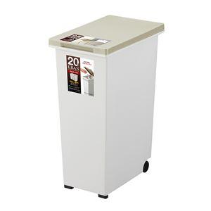 ゴミ箱/ダストボックス 【20L フルオープンタイプ】 ふた付き キャスター付き 日本製 『エバンペール』
