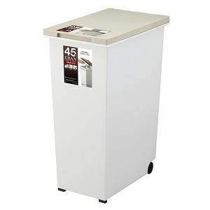 ゴミ箱/ダストボックス 【45L フルオープンタイプ】 ふた付き キャスター付き 日本製 『エバンペール』