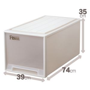 【2個組】 収納ケース/収納ボックス 【12:押入用ビッグ】 幅39cm カプチーノ 日本製 『Fits フィッツ』