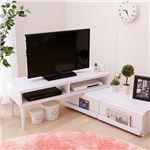 伸縮テレビ台/テレビボード 【ホワイト】 幅105〜200cm 26型〜42型対応 飾れる引き出し付き 収納 天然木 の画像