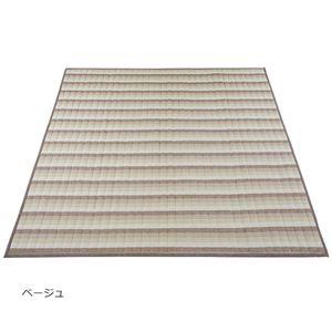 綿100% しじら織ラグマット/絨毯 【約130cm×180cm ベージュ】 長方形 洗える 折りたたみ 収納 フローリング傷防止