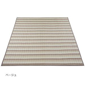 綿100% しじら織ラグマット/絨毯 【約180cm×180cm ベージュ】 正方形 洗える 折りたたみ 収納 フローリング傷防止