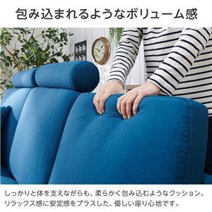 ソファー/カウチソファー 【3人掛け ネイビー】 ハイバック ヘッドレスト・クッション2個・肘付き
