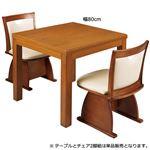【テーブル単品】 ダイニングこたつテーブル 【正方形 幅80cm】 ライトブラウン 木製の画像