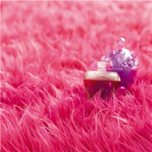 ふんわりボリューム!防炎シャギーラグマット/絨毯 【ピンク 約90cm×120cm】 長方形 日本製 折りたたみ