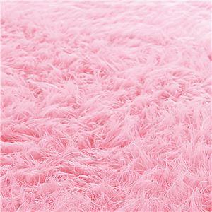 ふんわりボリューム!防炎シャギーラグマット/絨毯 【ベビーピンク 約130cm×190cm】 長方形 日本製 折りたたみ