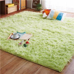 ふんわりボリューム!防炎シャギーラグマット/絨毯 【グリーン 約90cm×120cm】 長方形 日本製 折りたたみ
