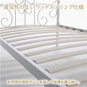 【フレーム単品】 アンティーク調アイアンベッド 【シングルサイズ】 ホワイト 床材:天然木シャビーシック