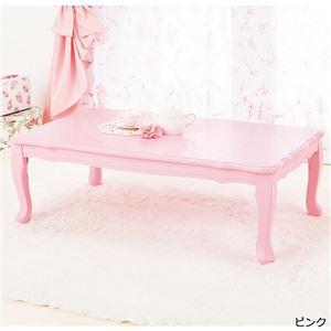 折りたたみテーブル/ローテーブル 【長方形・大 ピンク】 幅100cm×奥行60cm 『プリンセス猫足テーブル』