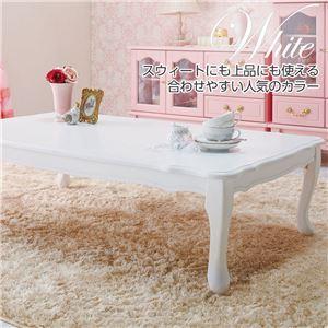 折りたたみテーブル/ローテーブル 【長方形・大 ホワイト】 幅100cm×奥行60cm 『プリンセス猫足テーブル』
