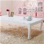 折りたたみテーブル/ローテーブル 【長方形・大 ホワイト】 幅100cm×奥行60cm 『プリンセス猫足テーブル』 の画像