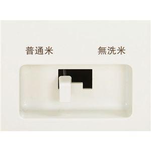 NEWスタイリッシュスリム米びつ/ライスストッカー 【ホワイト】 6kg 幅10cm キャスター付き