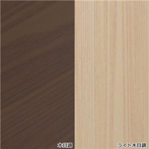NEWスタイリッシュスリム米びつ/ライスストッカー 【ライト木目調】 12kg 幅10cm キャスター付き