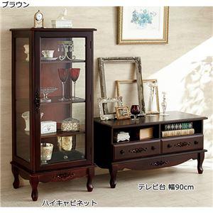 ピュアローズアンティーク調飾り家具 【ハイキャビネット】 ブラウン の画像