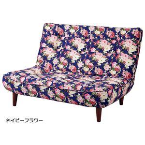【日本製】ハイバックソファー 【2人掛】 ネイビーフラワー