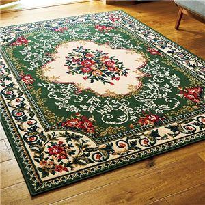 2柄3色から選べる!ウィルトン織カーペット(ラグ・絨毯) 【6畳 約230×330cm】 王朝グリーン
